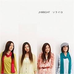 BRIGHT「Stay」のジャケット画像