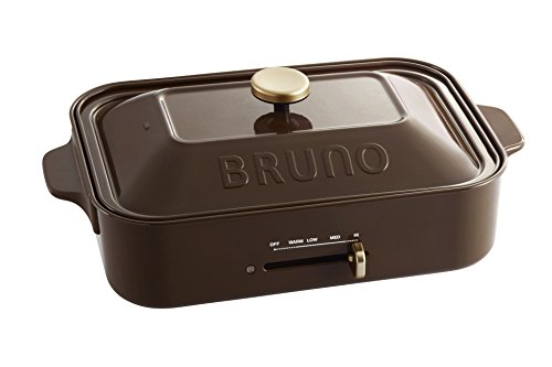 BRUNO コンパクトホットプレート BOE021-BR ブラウン BOE021-BR