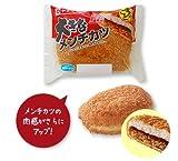 ヤマザキ 大きなメンチカツドーナツ×3個 山崎パン横浜工場製造品