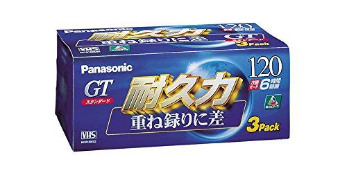 Panasonic パナソニックビデオテープ120GT 3P 120分 3巻パック NV-T120GF3
