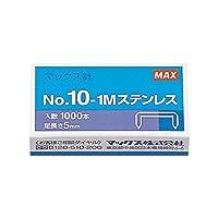 マックス ホッチキス針 小型・10号シリーズ用 NO.10-1M ステンレス 00004203 【まとめ買い10個セット】