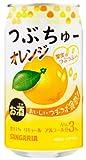 サンガリア つぶちゅーオレンジ [ チューハイ 340mlx24本 ]