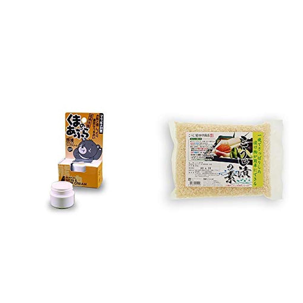 温かいアドバンテージ覗く[2点セット] 信州木曽 くまのあぶら 熊油スキン&リップクリーム(9g)?こうじ屋田中商店 こうじ漬けの素(600g)