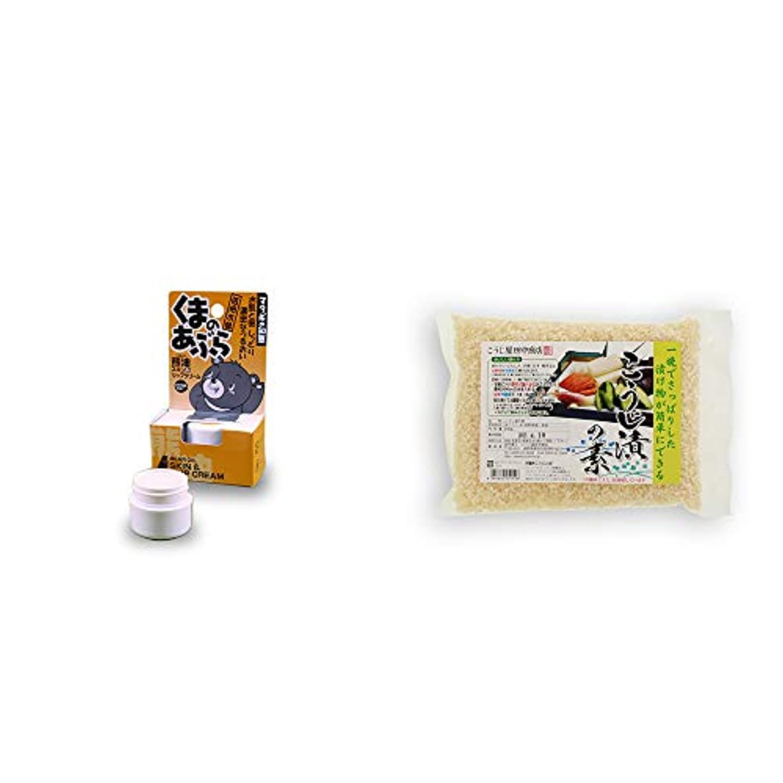 [2点セット] 信州木曽 くまのあぶら 熊油スキン&リップクリーム(9g)?こうじ屋田中商店 こうじ漬けの素(600g)