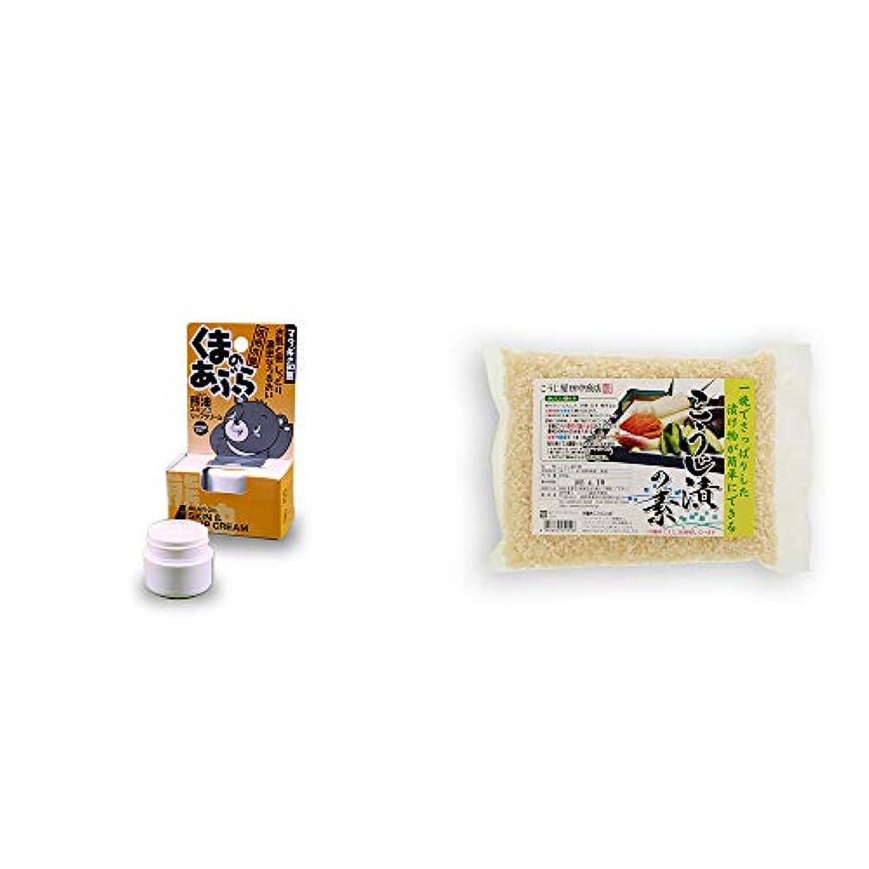 滑りやすいマトン大量[2点セット] 信州木曽 くまのあぶら 熊油スキン&リップクリーム(9g)?こうじ屋田中商店 こうじ漬けの素(600g)