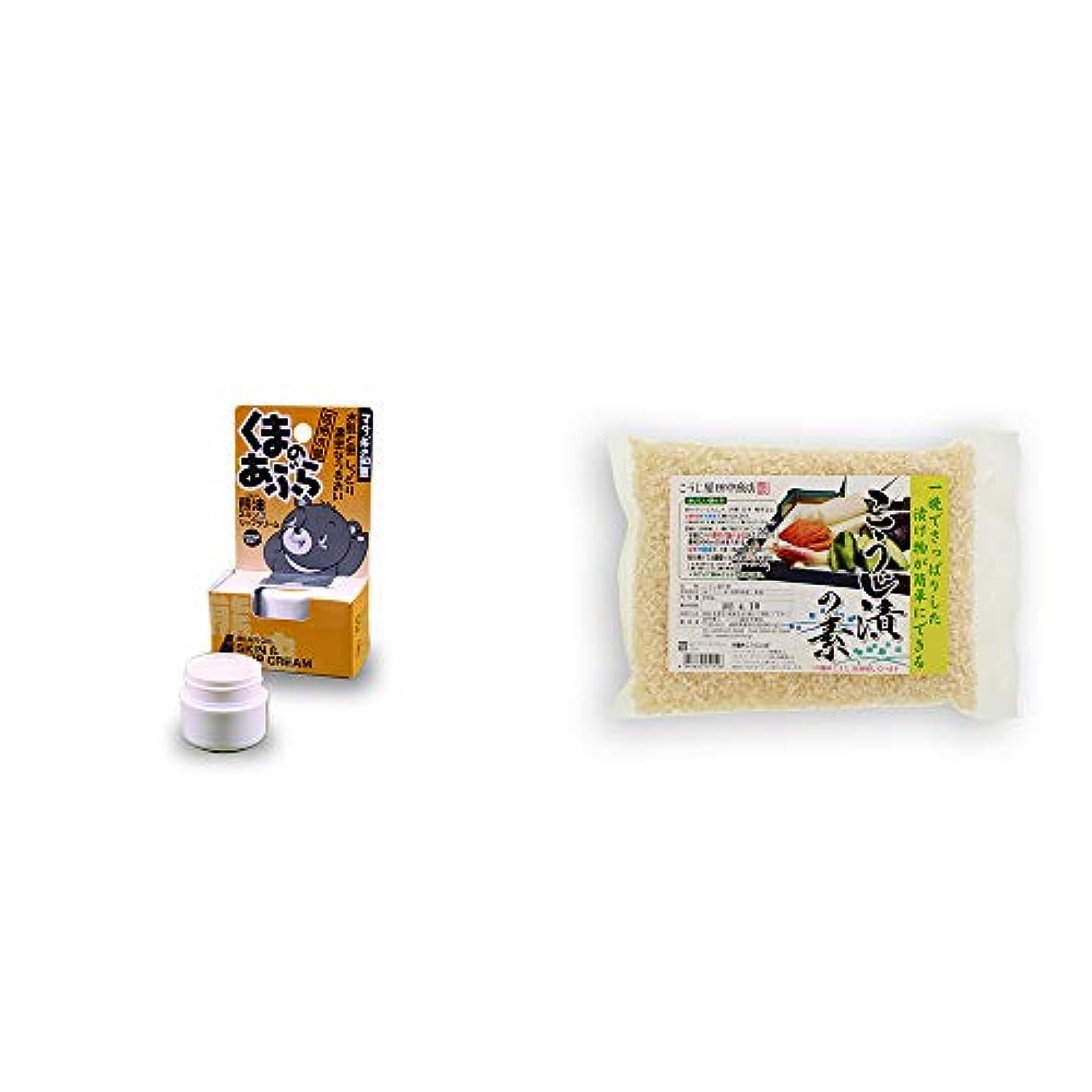 ビヨンたっぷり木[2点セット] 信州木曽 くまのあぶら 熊油スキン&リップクリーム(9g)?こうじ屋田中商店 こうじ漬けの素(600g)