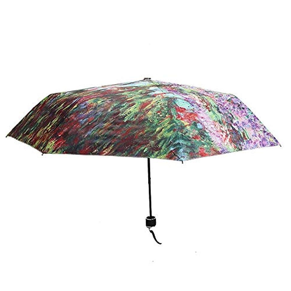 月曜日均等に以下Opliy 新しい傘折りたたみ傘の傘さんシークレットガーデンパターン 品質保証