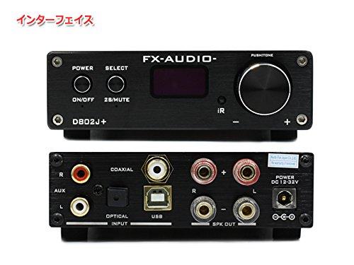 FX-AUDIO- D802J+ [ブラック] ハイレゾ対応・3系統デジタル入力+アナログ入力 フルデジタルアンプ(リモコン付属)