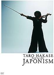 TARO HAKASE World Tour 2013 JAPONISM [DVD]