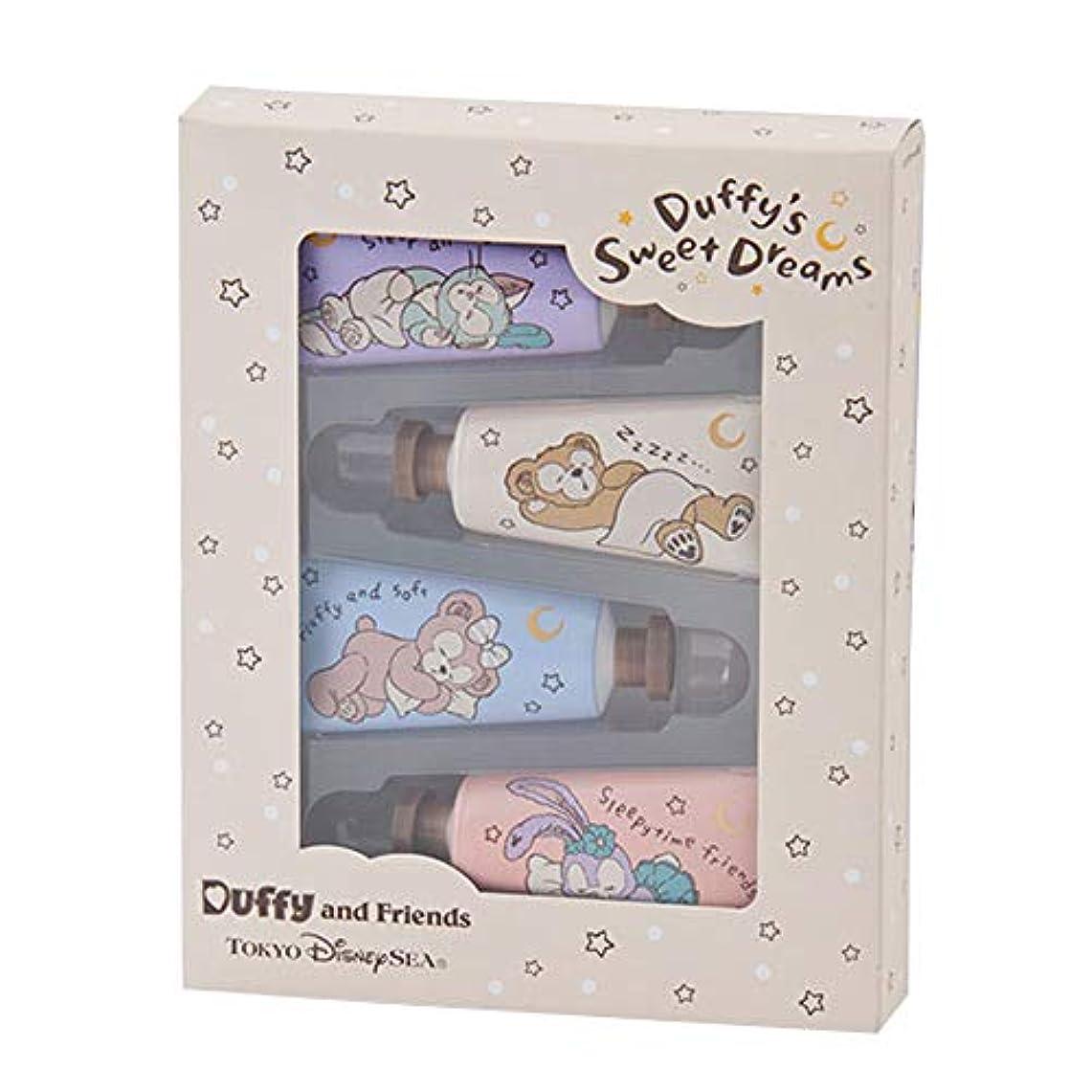 ダッフィー&フレンズ ハンドクリームセット Duffy's Sweet Dreams!2019 ダッフィー スウィート ドリームズ ディズニー グッズ お土産【東京ディズニーシー限定】