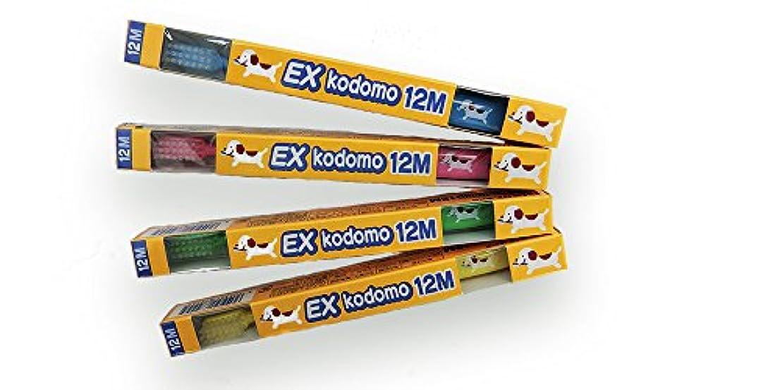 散逸素晴らしい良い多くの揮発性ライオン DENT.EX コドモ歯ブラシ 20本入 12M(混合歯列後前期?5~9歳)(イヌ)