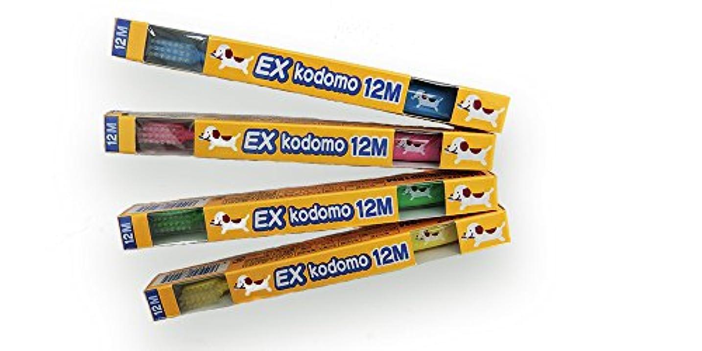 提案する収益拮抗ライオン DENT.EX コドモ歯ブラシ 20本入 12M(混合歯列後前期?5~9歳)(イヌ)