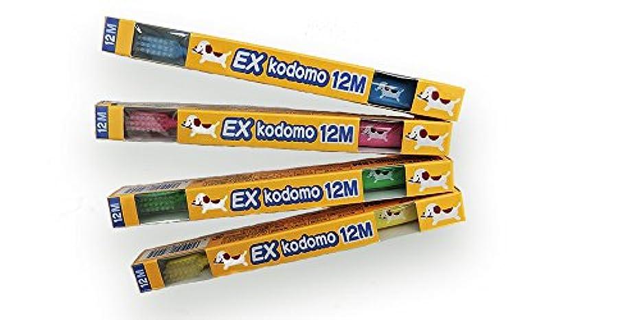 時系列タクトふさわしいライオン DENT.EX コドモ歯ブラシ 20本入 12M(混合歯列後前期?5~9歳)(イヌ)