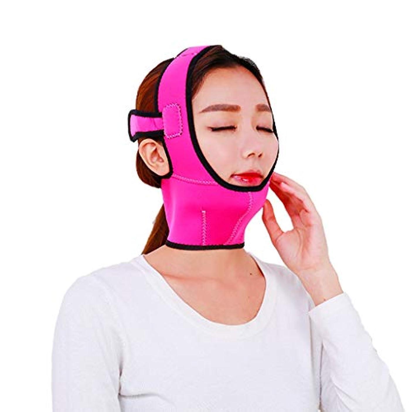 刺す若い架空のJia He 軽量 マスクフェイスリフティング二重あごネックV-顔アーティファクトアンチリンクル通気性睡眠包帯を持ち上げる薄い顔ベルト、フェイス ## (Color : Rose red)