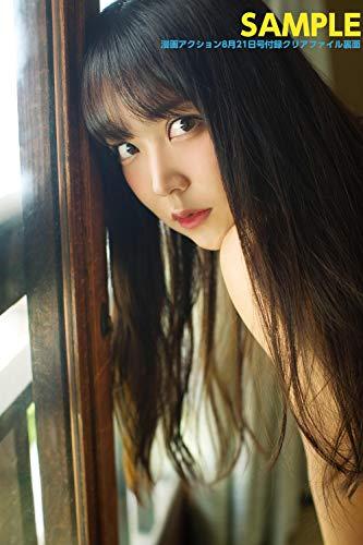 漫画アクション No.16 2018年8/21号 [雑誌]