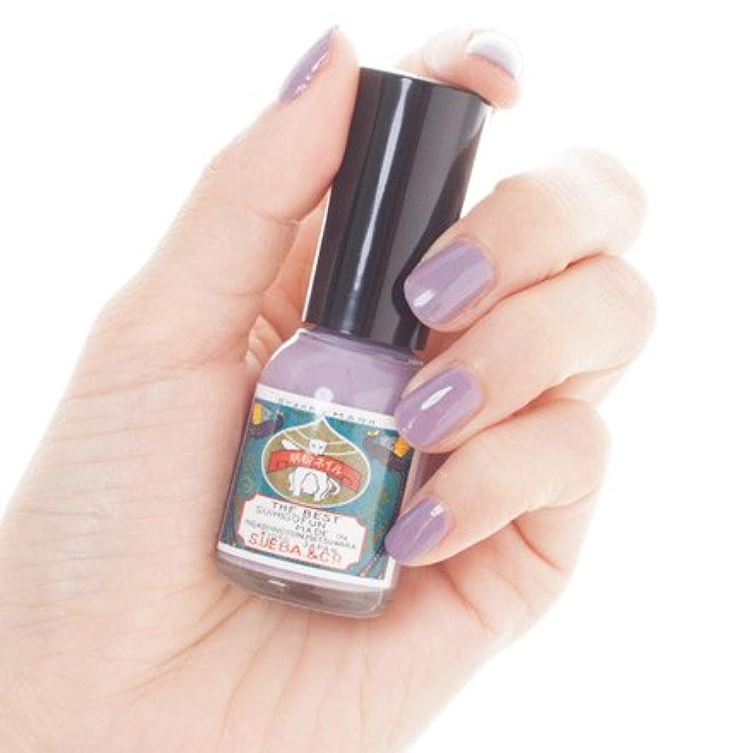 。鋸歯状きょうだい胡粉ネイル 紫苑(しおん)