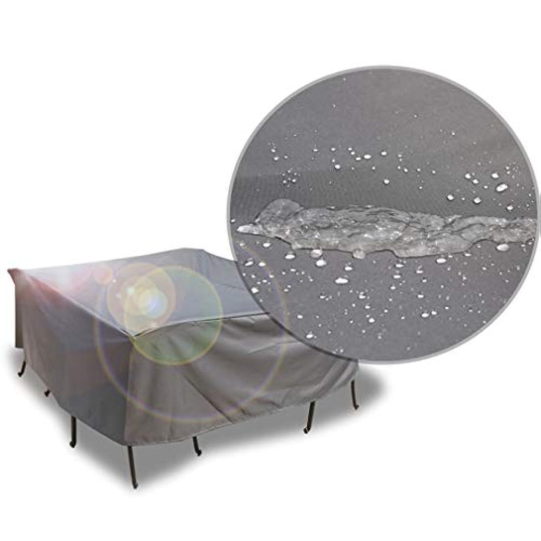 線ボランティアやる屋外機器 ダストカバー - 屋外パティオ家具カバーテーブルと椅子カバー、カジュアルテラスソファカバー、ヘビーデューティ防水機械設備カバー で利用可能 - グレー 家具カバー (サイズ さいず : A-7-180x180x70cm)