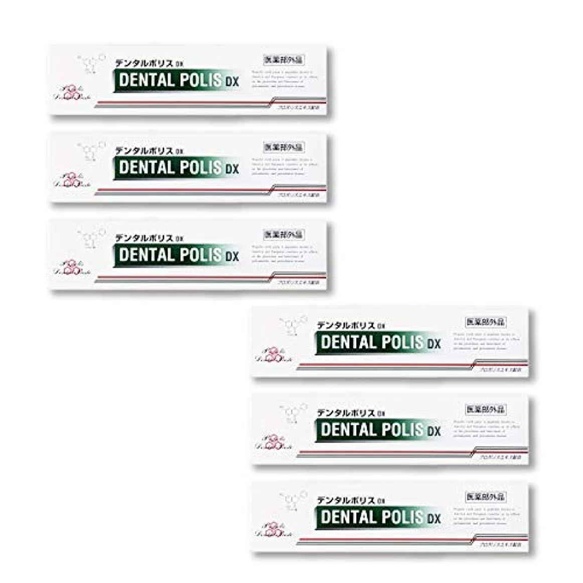 学士酸度内訳デンタルポリスDX 80g お得な5個+1個セット 【医薬部外品】