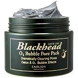 カオリオン ブラックヘッド O2 バブル ポア パック (50g) [海外直送品][並行輸入品]
