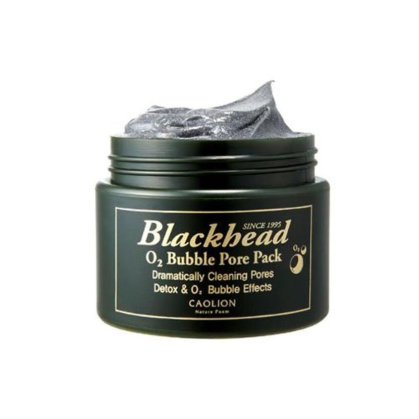 隠強要代表するカオリオン ブラックヘッド O2 バブル ポア パック (50g) [海外直送品][並行輸入品]