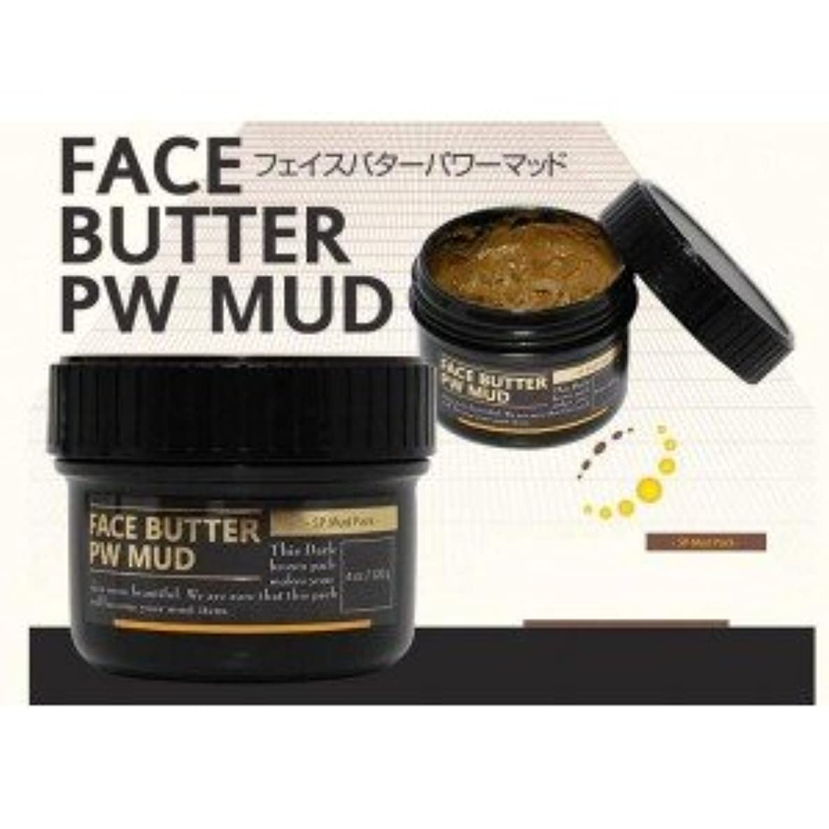 アクティフリー フェイスバターパワーマッド(FACE BUTTER PW MUD) 120g