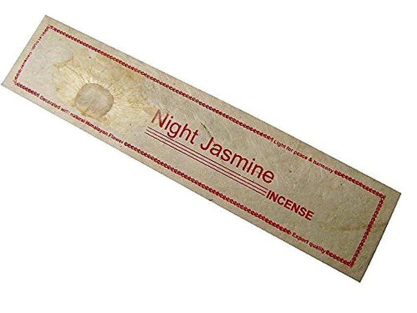 提供された消費する公平NEPAL INCENSE ネパールのロクタ紙にヒマラヤの押し花のお香【NightJasmineナイトジャスミン】 スティック