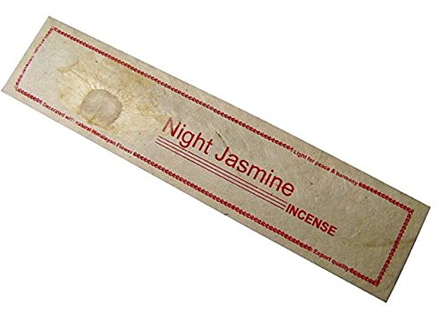 任命する再び格納NEPAL INCENSE ネパールのロクタ紙にヒマラヤの押し花のお香【NightJasmineナイトジャスミン】 スティック