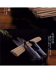 Diatems - ニャチャン天然沈香赤土水シンク線香管香3.5インチ/ 7インチ香[10グラム]横たわっ
