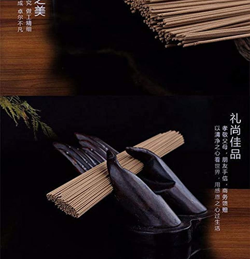 できないラッシュ仕様Diatems - ニャチャン天然沈香赤土水シンク線香管香3.5インチ/ 7インチ香[10グラム]横たわっ