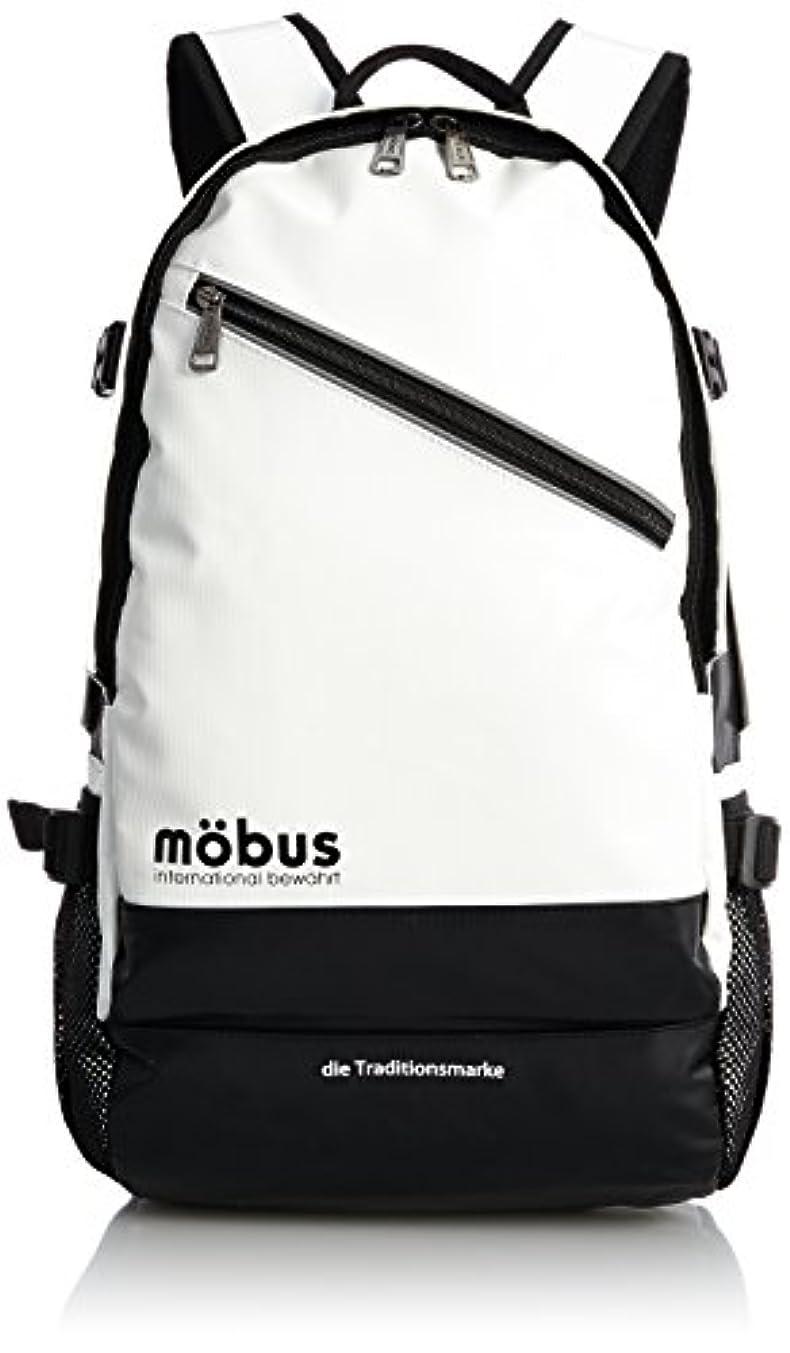目を覚ます猛烈な減らす[モーブス] Mobus MBX TARPAULINシリーズ 多機能バックパック