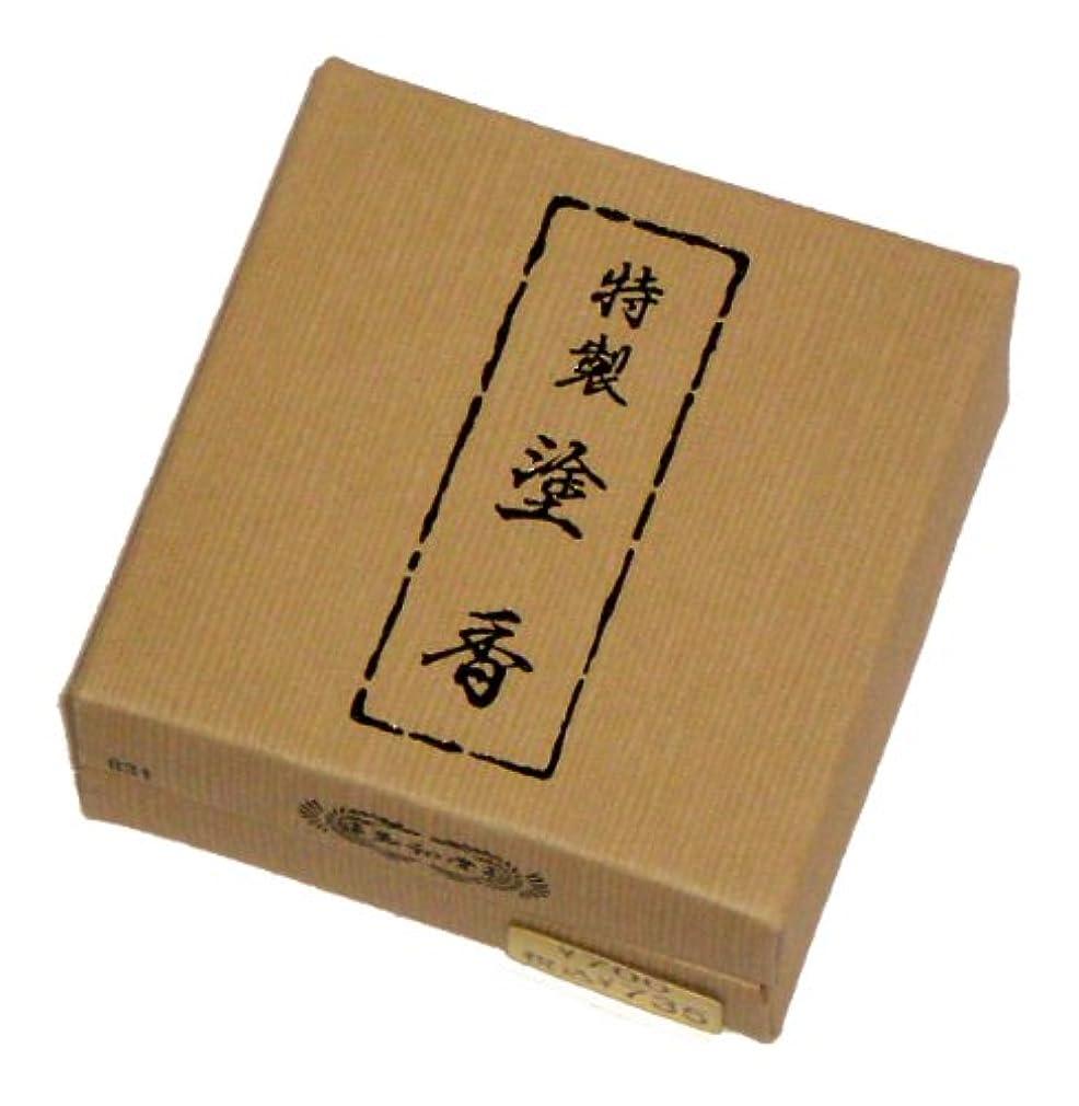 音声学エキスパート悪因子玉初堂のお香 特製塗香 15g 紙箱 #831