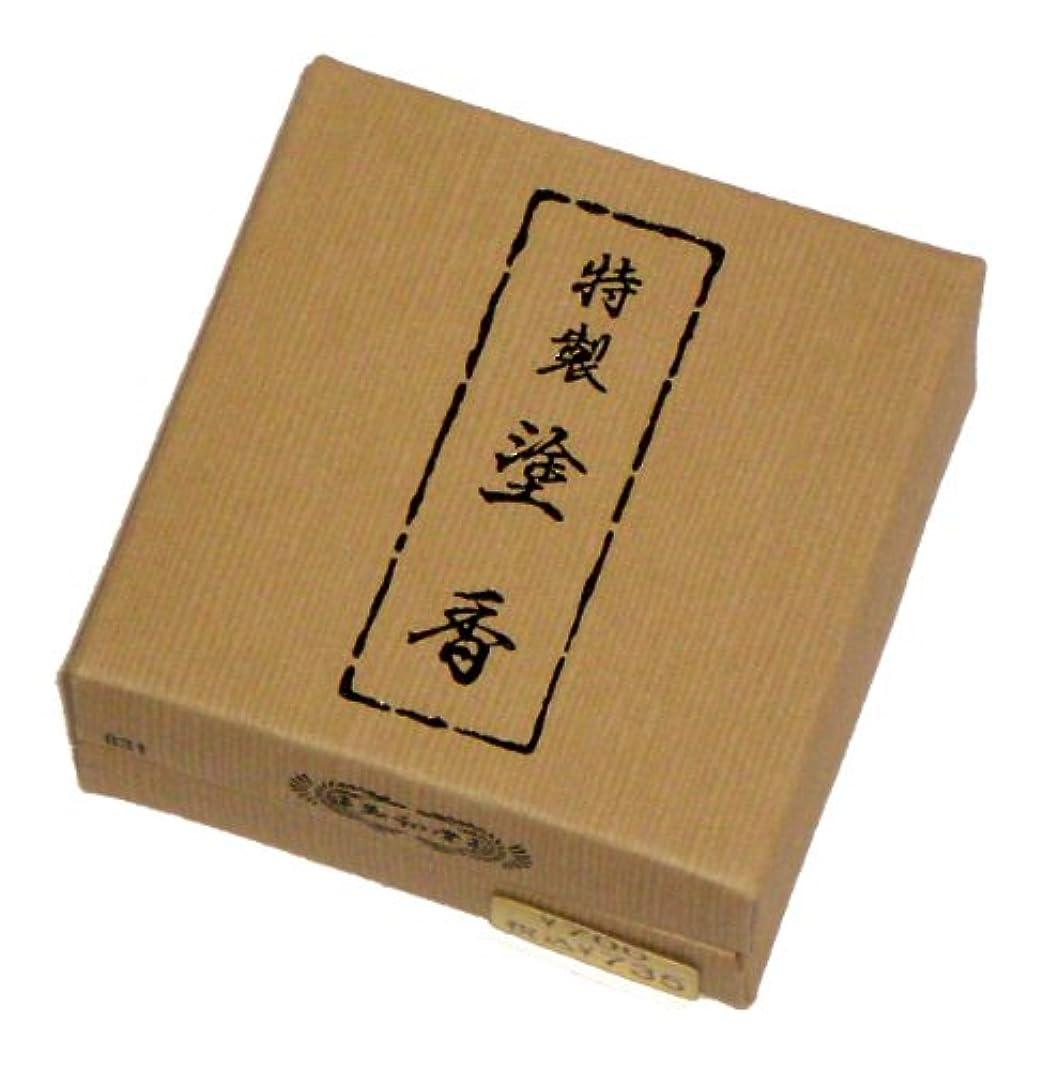 渦マリン分析する玉初堂のお香 特製塗香 15g 紙箱 #831