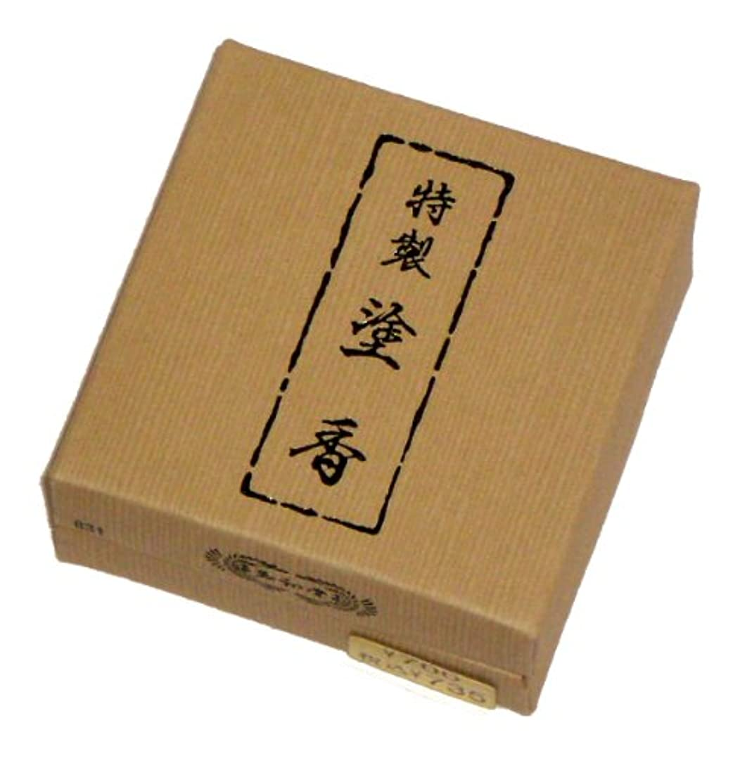 真鍮お手伝いさん分離玉初堂のお香 特製塗香 15g 紙箱 #831