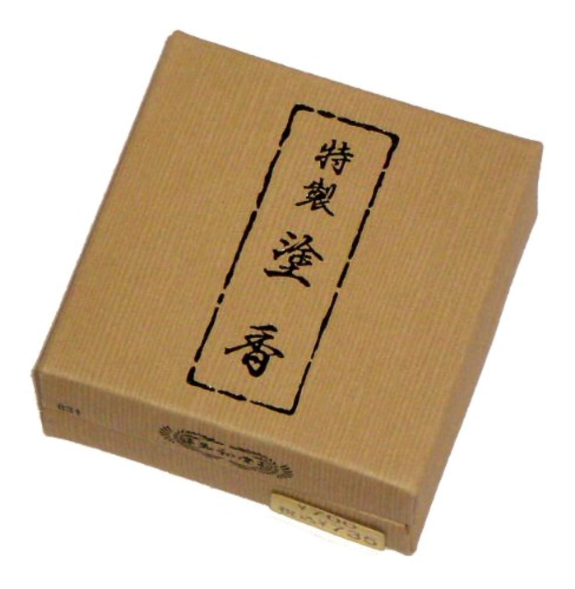 クスクス九時四十五分喪玉初堂のお香 特製塗香 15g 紙箱 #831