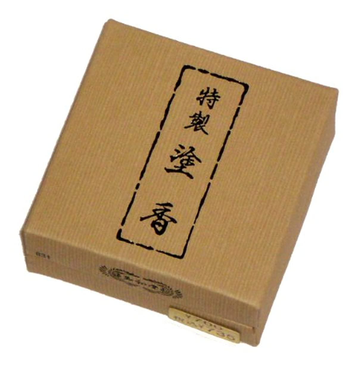申込み溶融退屈させる玉初堂のお香 特製塗香 15g 紙箱 #831