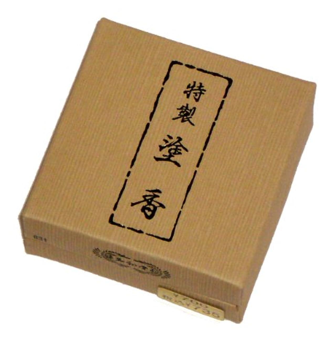実験切り離す野望玉初堂のお香 特製塗香 15g 紙箱 #831