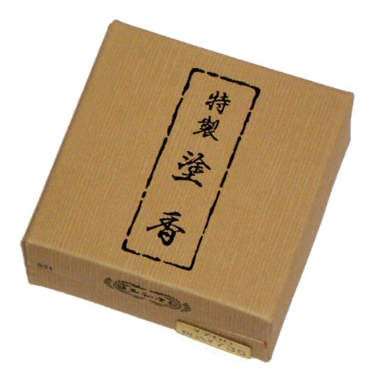 踏みつけヘルシーピニオン玉初堂のお香 特製塗香 15g 紙箱 #831
