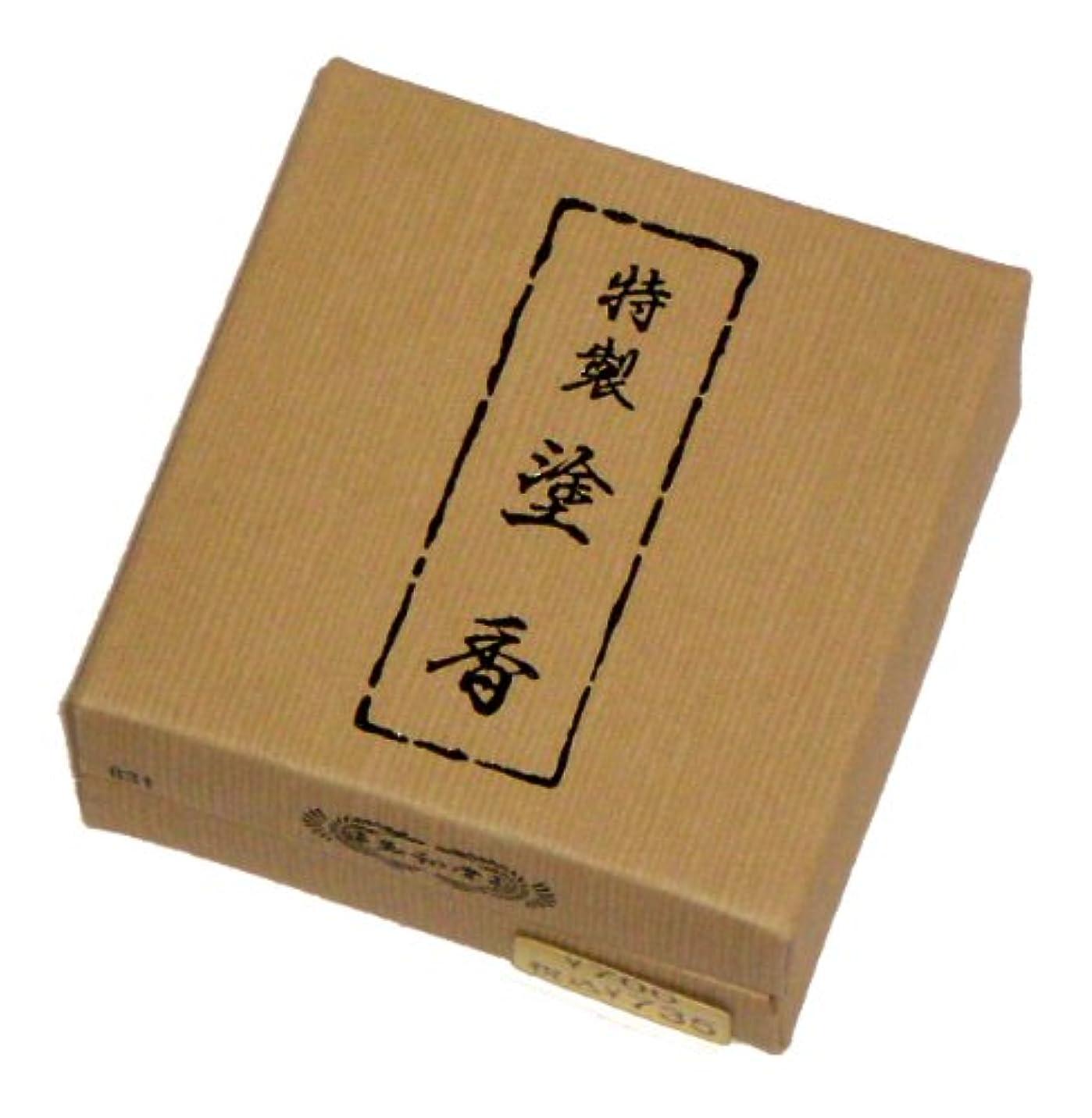文急勾配の通路玉初堂のお香 特製塗香 15g 紙箱 #831