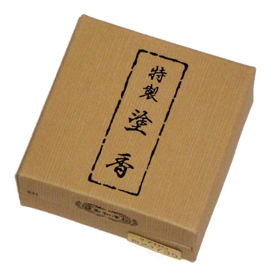 六おかしい突進玉初堂のお香 特製塗香 15g 紙箱 #831