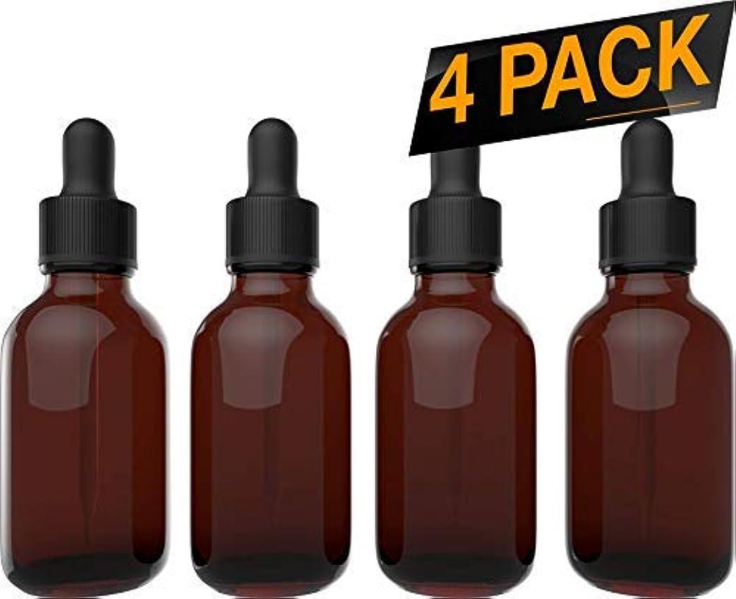 宣言する昇るメドレーEssential Oil Bottles - Round Boston Empty Refillable Amber Bottle with Glass Dropper for Liquid Aromatherapy Fragrance Lot - (2 oz) 60ml … (4 Pack) [並行輸入品]