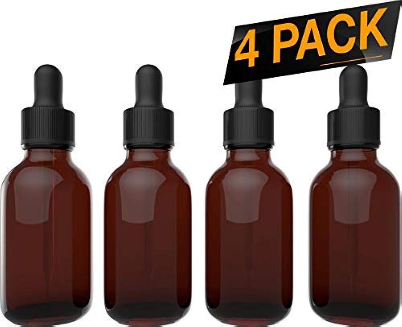 中で文明化する要旨Essential Oil Bottles - Round Boston Empty Refillable Amber Bottle with Glass Dropper for Liquid Aromatherapy Fragrance Lot - (2 oz) 60ml … (4 Pack) [並行輸入品]