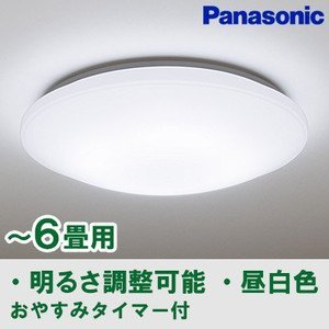 LEDシーリングライト...