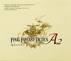 FINAL FANTASY TACTICS A2 封穴のグリモア オリジナル・サウンドトラック
