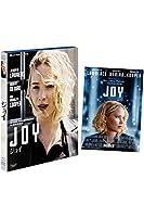 【Amazon.co.jp限定】ジョイ 2枚組ブルーレイ&DVD (2L判ブロマイド付き)(初回生産限定) [Blu-ray]