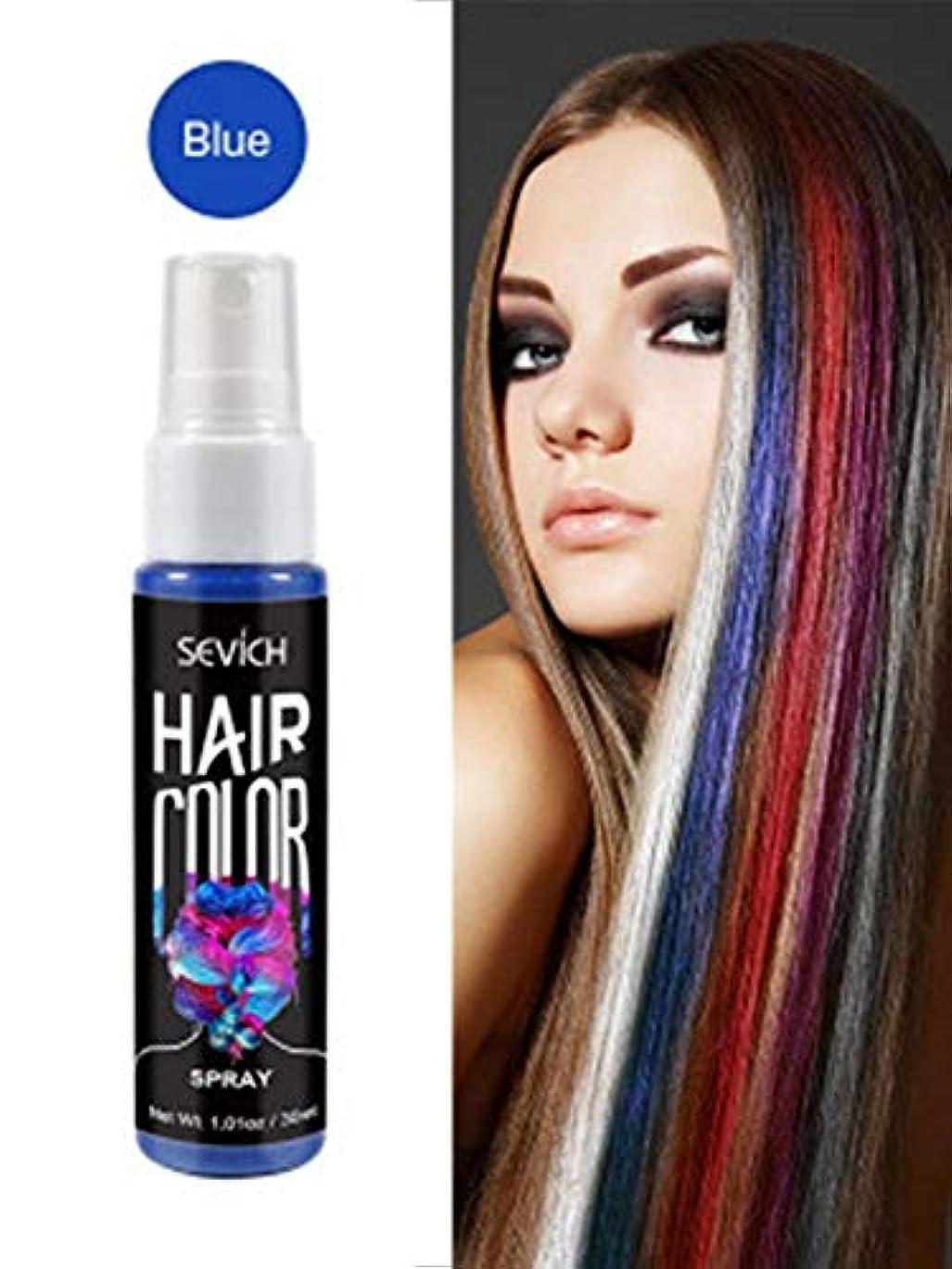 ファンド微妙マウスLUHUN 30ml 6明るい色の一時的な染料の髪の色の一時的なモデリング使い捨てDIYの髪の色スプレーユニバーサル大人子供キッズハロウィンコスプレパーティー