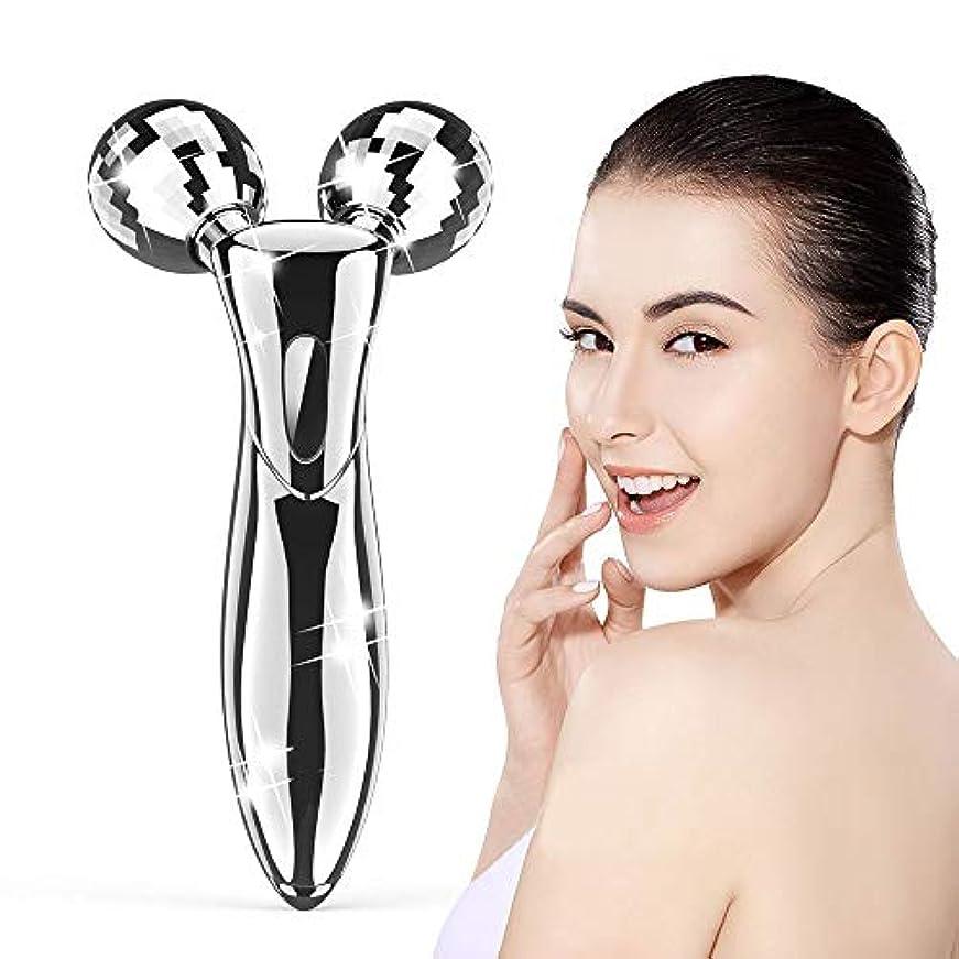 永久シャッフル広がり美容ローラー 美顔ローラー フェイスローラー 美顔器 V字型 マイクロカレント マッサージローラー 3D ボディーローラー 充電不要 ほうれい線改善 防水 ギフト