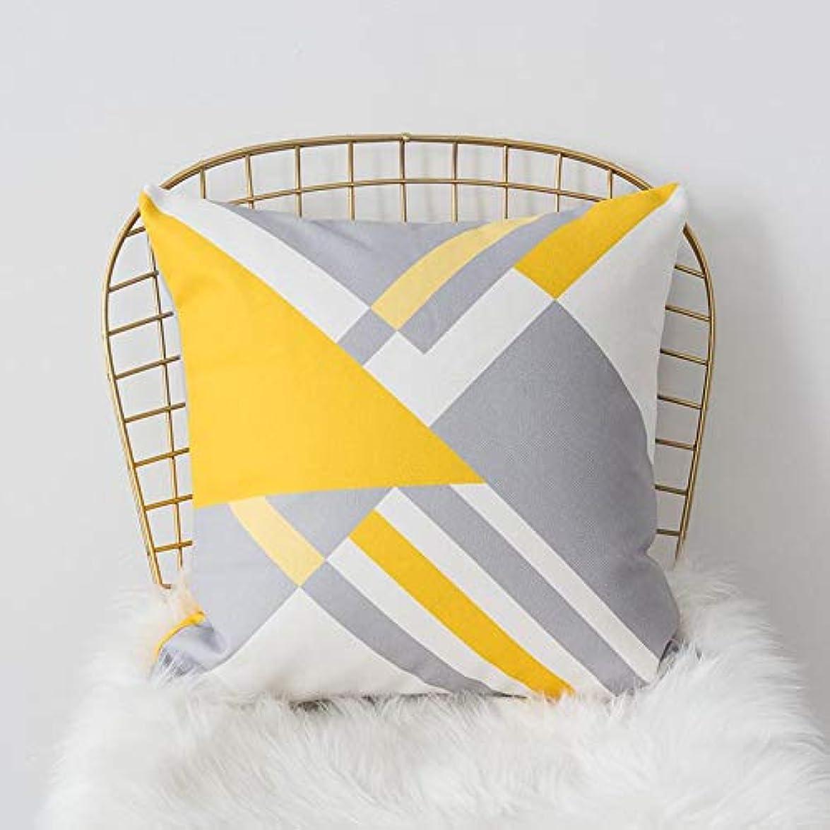 恐れる起きろ増強するSMART 黄色グレー枕北欧スタイル黄色ヘラジカ幾何枕リビングルームのインテリアソファクッション Cojines 装飾良質 クッション 椅子