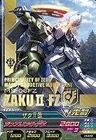 ジオンの興亡/第3弾/Z3-032/R/ザクII改/デュエリング・FZ