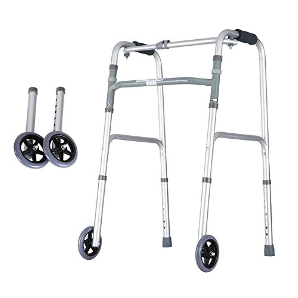 オートマトン阻害するフライトステッキ 車輪付き小型軽量医療用歩行器、在宅病院用高齢者ハンディキャップ折りたたみ歩行器、高さ調節可能30-38インチ