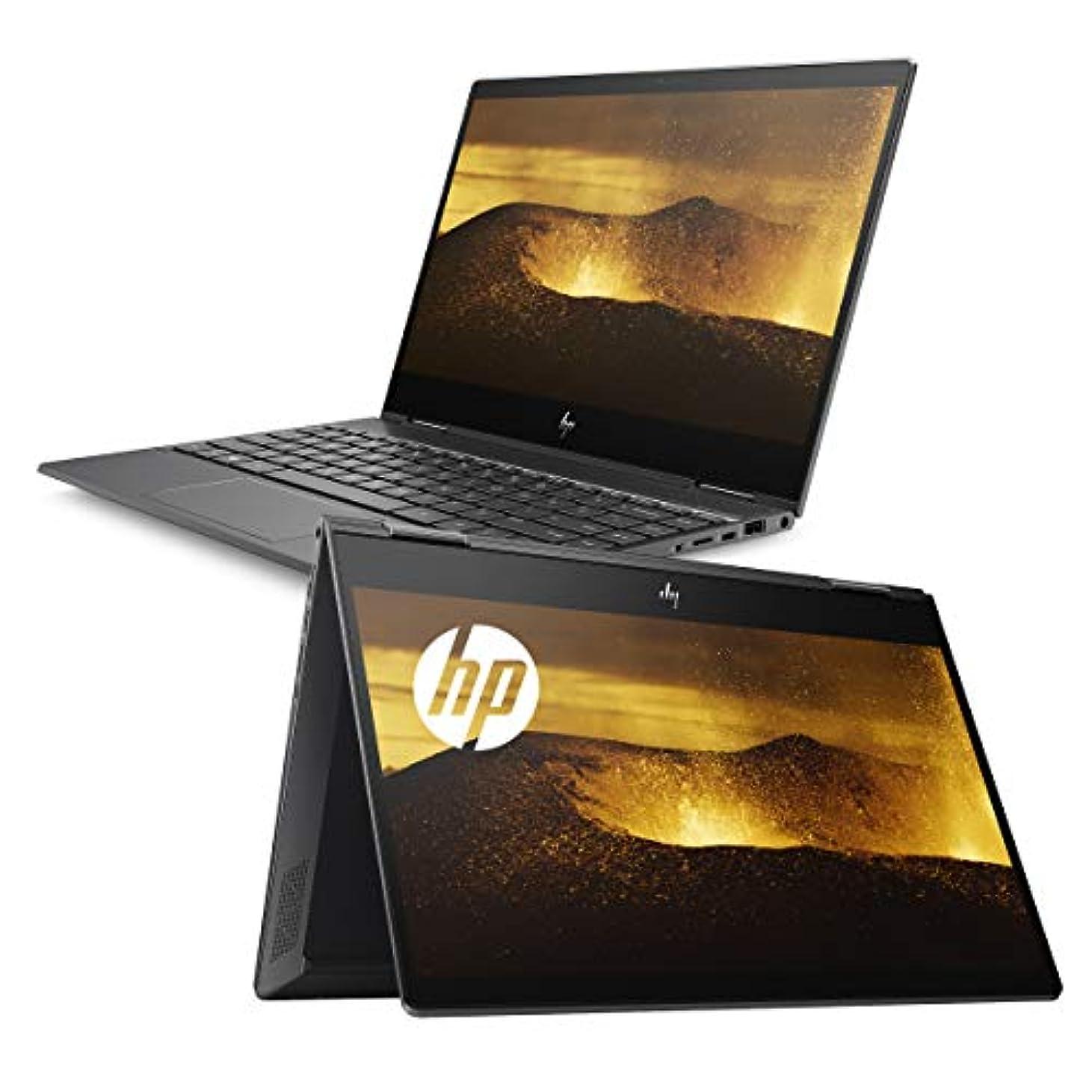 福祉和令状【2019年6月発売】 HP ノートパソコン HP ENVY x360 13 13.3インチ フルHDタッチパネルディスプレイ 2in1 コンバーチブルタイプ AMD Ryzen 5/8GB/512GB SSD